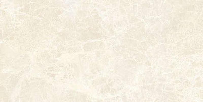Керамическая плитка Ceramica Classic Persey бежевый 08-00-11-497 настенная 20х40 см цены