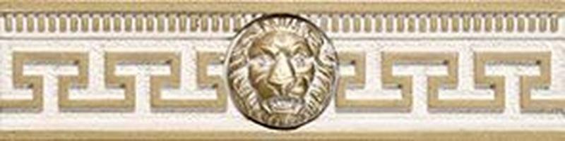 Керамический бордюр Ceramica Classic Efes leone-1 6,3х25 см