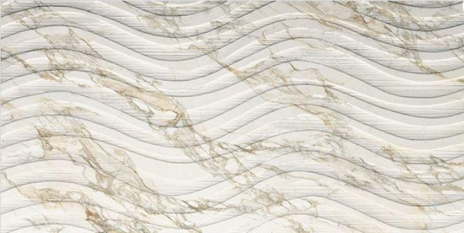 Керамогранит Impronta Marble Experience Calacatta Gold Sq. Onda 120х60 см
