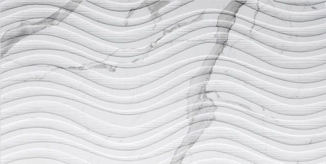 цена Керамогранит Impronta Marble Experience Statuar.Lux Sq. Onda 120х60 см онлайн в 2017 году