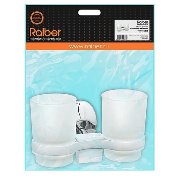 Стакан для зубных щеток Raiber R70106 двойной Хром стакан для зубных щеток raiber r53902 одинарный