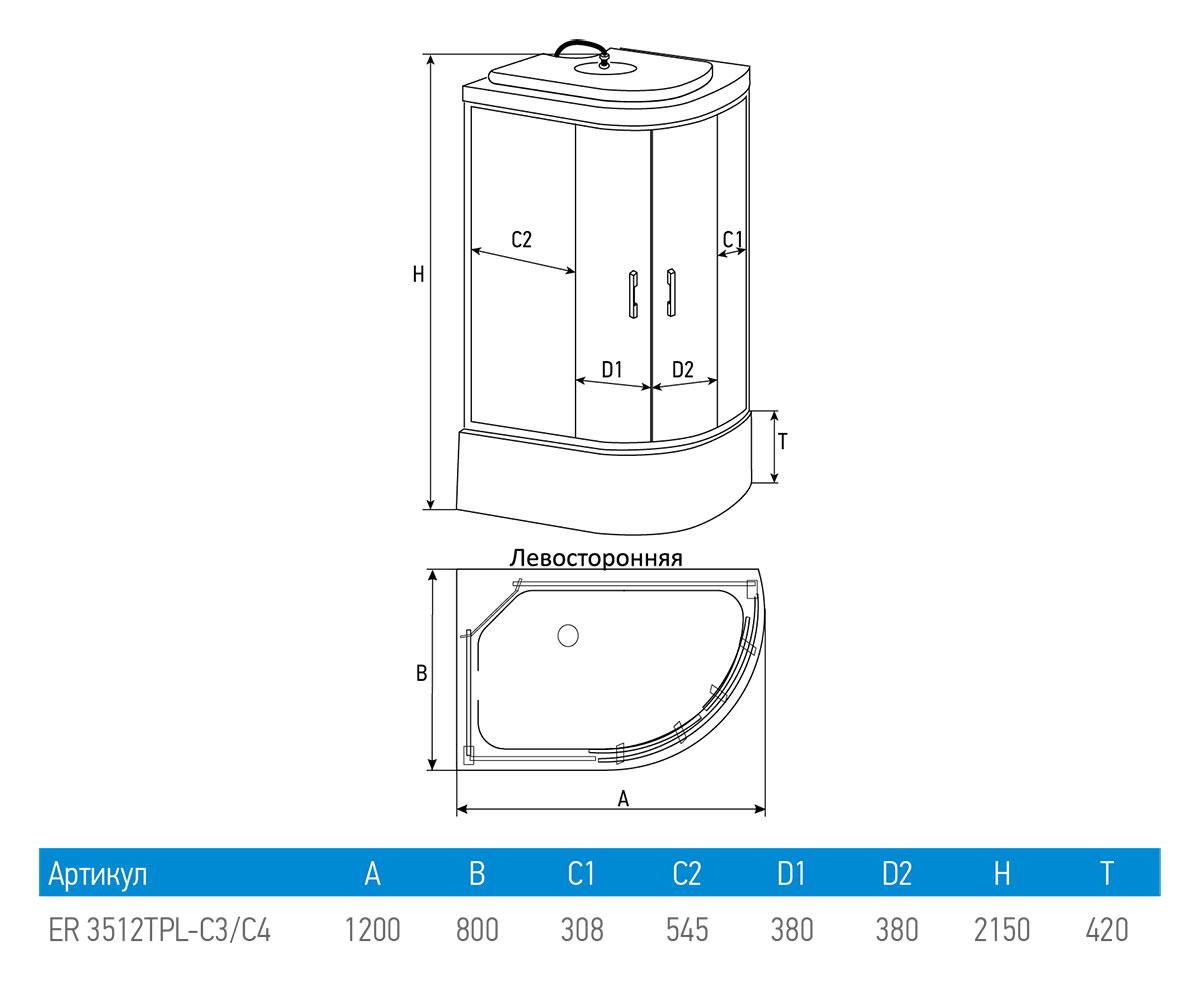 Антенна для модема схема харченко