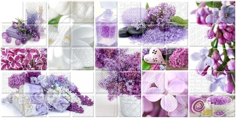Керамический декор Belleza Арома Сирень лиловый 04-01-1-10-04-51-693-3 25х50 см