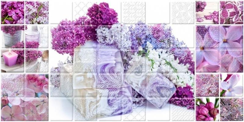 Керамический декор Belleza Арома Сирень лиловый 04-01-1-10-04-51-693-1 25х50 см
