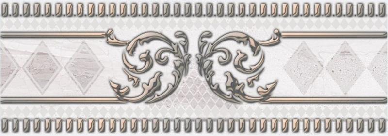 Керамический бордюр Belleza Даф Лаурия серый 04-01-1-17-03-06-1105-0 7х20 см