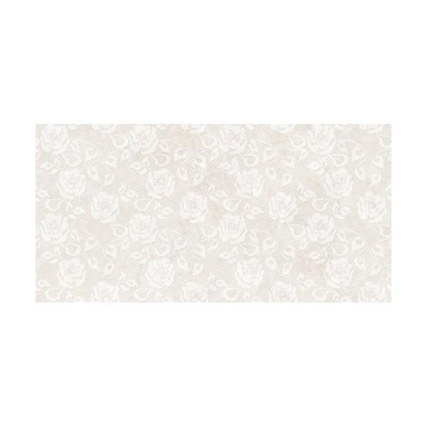 Керамическая плитка Belleza Нежность темно-бежевая 00-00-5-10-01-11-350 настенная 25х50 см 9vn1060wo3 00 10
