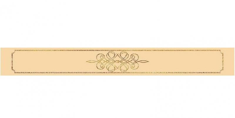 Керамический бордюр Керлайф Elissa Bello Sabbia 6,2х50,5 см