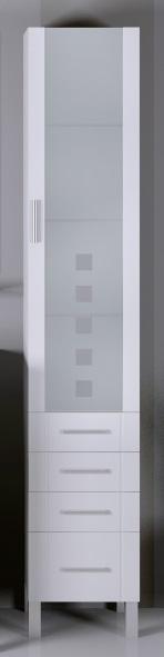 Невада 40 Белый правыйМебель для ванной<br>Напольный пенал Opadiris Невада 40 правый состоит из четырех выдвижных ящиков и большого открывающегося фасада с декоративным стеклом.<br>