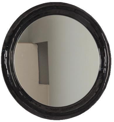 Зеркало Акватон Андорра 90 1AX006MRXX000 Черное все цены