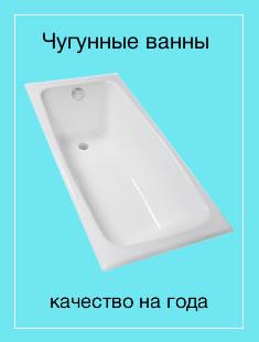 Сантехника оренбург официальный сайт интернет магазин сантехника, устройство, конструкция